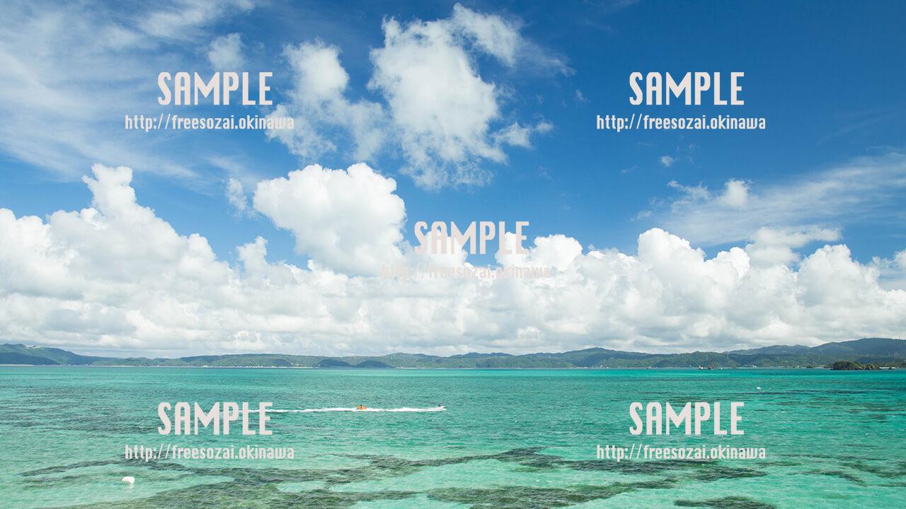 【古宇利島】空と海 写真素材