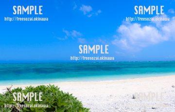 【沖縄】青い海と浜辺 写真素材