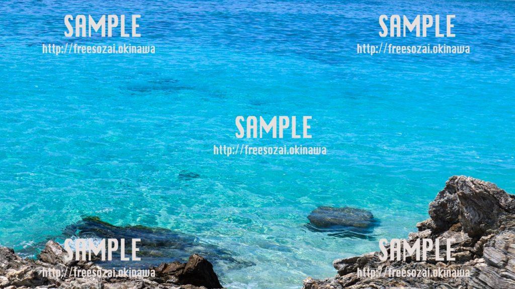 【沖縄】サファイアのように透き通る海 写真素材