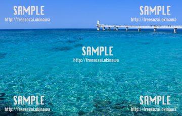 【沖縄】桟橋と透き通る青い海 写真素材