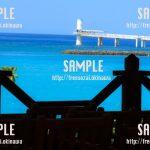 【沖縄】アクアプールな海 写真素材
