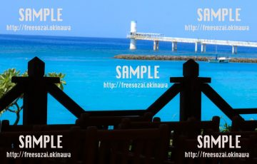【沖縄】テラスから見える海 写真素材