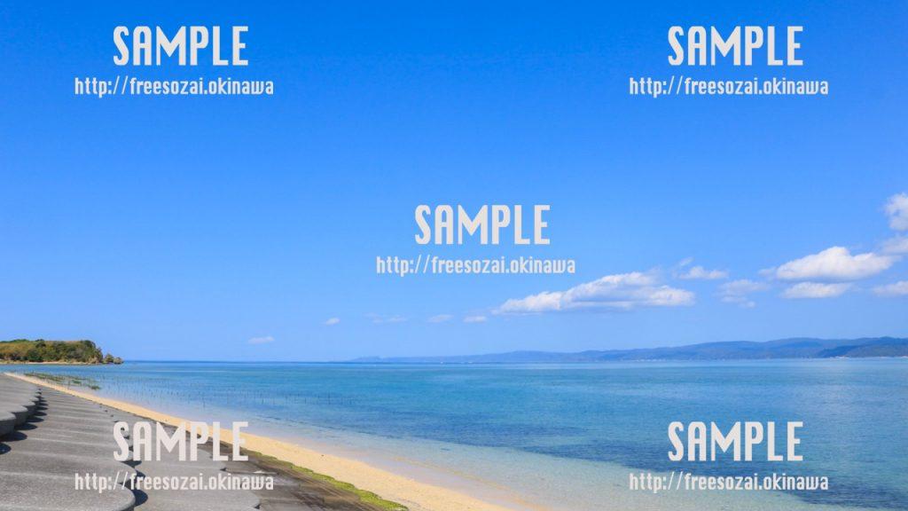 【沖縄】海岸から見える青い海 写真素材