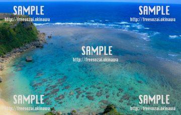 【沖縄】きれいなグラデーションの海 写真素材