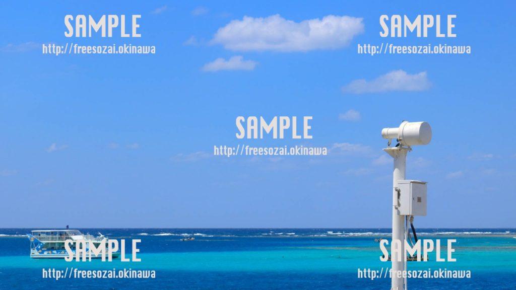【沖縄】三層色の海 写真素材