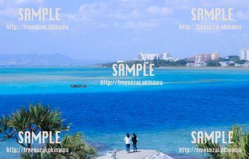 【沖縄】沖縄観光 写真素材