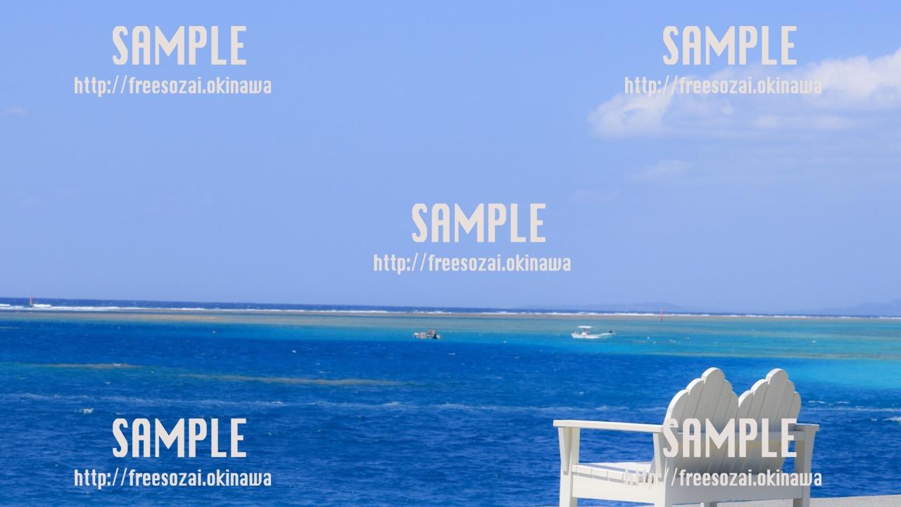 【沖縄】海と白い椅子
