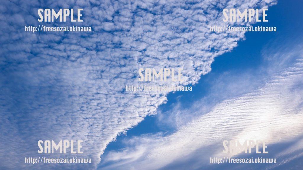 青い空と羊雲 写真素材