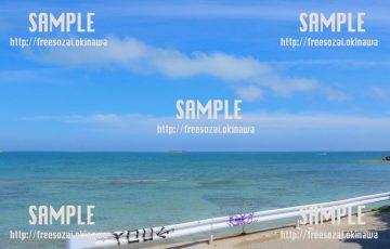 青い海とガードレール 写真素材