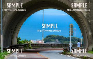 ニライカナイ橋下から見える海 写真素材