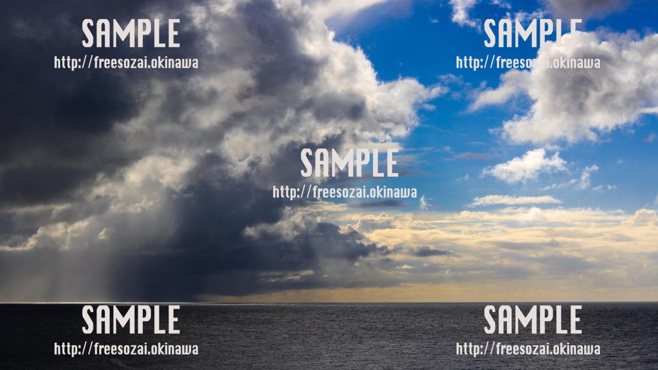 雨雲にのまれる青空 写真素材