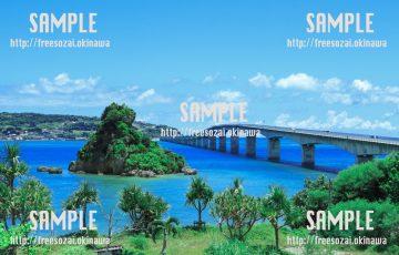 橋からの風景 写真素材